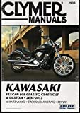 2006-2013 CLYMER KAWASAKI VULCAN 900 CLASSIC LT CUSTOM SERVICE MANUAL M246 (98)