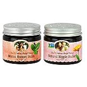 Earth Mama Natural Nipple Butter, 2-Ounce Jar PLUS Mama Bottom Balm, 2-Ounce Jar