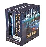 AGPtek® 45*11cm Sound Music Activated Car Stickers Equalizer Glow Blue LED Light