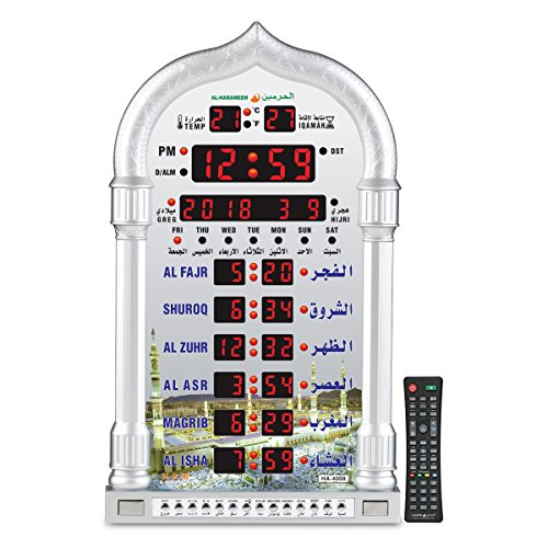 AL-HARAMEEN Azan Clock,Led Prayer Clock,Wall Clock,Read Home/Office/Mosque Digital Azan Clock/Decorative Clock HA-4008 (Gray) (Digital Azan Clock)