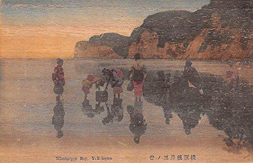 Mississippi Bay Yokohama Wood Japanese Postcard (Postcard Mississippi)