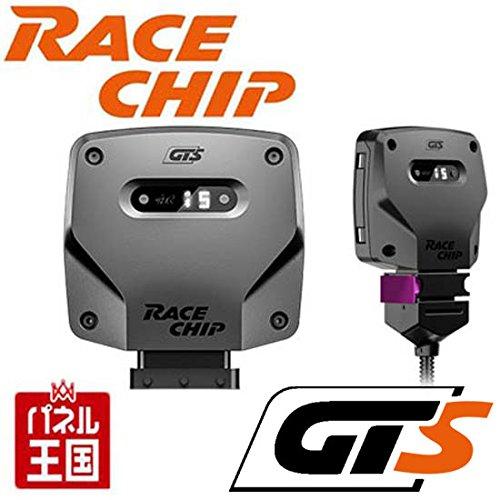 レースチップ サブコン スバル WRX S4 2.0DIT【RaceChip GTS】 形式VAG B0794YHKMX