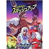 Smash Up! Big in Japan - English