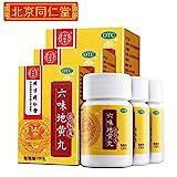 3 Boxes of Tong Ren Tang - Liu Wei Di Huang Wan Nong SUO Tonify The Kidney (Extra High Concentration), 120 Pills