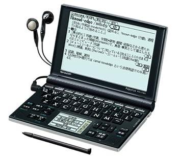 「電子辞書 おすすめ 英語 シャープ」の画像検索結果