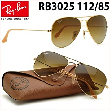 396123c14a6 RAY-BAN RB3025 112 85 AVIATOR TM LARGE METAL » GOLD FRAME CRYSTAL BROWN  GRADIENT LENS  NEW  58mm !!!! FREE INTERNATIONAL SHIPPING !!!!   Amazon.co.uk  Sports ...