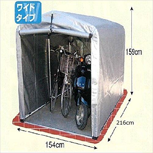 自転車置き場 アルミス アルミサイクルハウス 3S-TSV 高耐久シートタイプ 『DIY向け テント生地 家庭用 サイクルポート 屋根』 シルバー B01NAAUOWX 24600