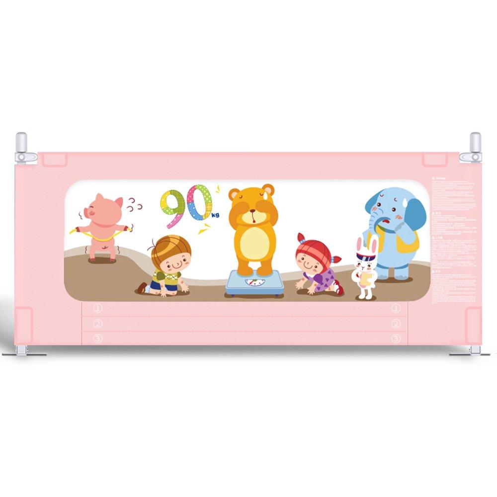 XIAOMEI 収納袋1.5m / 1.8m / 2mの垂直昇降ベッドガードレール赤ちゃん防護柵 ベッドの手すり 1.5m Pink B07GDD63Q1
