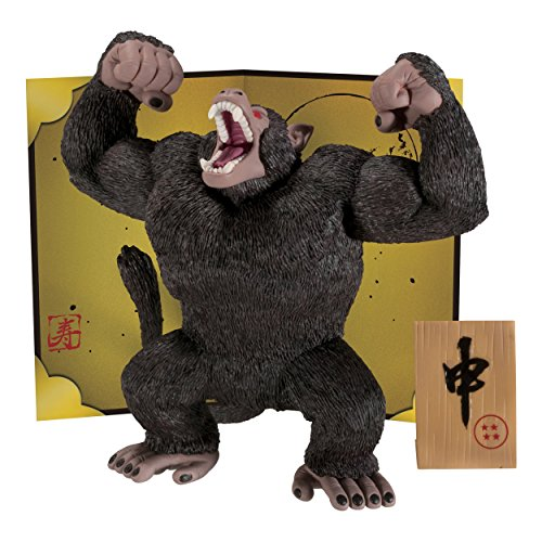 Banpresto Dragon Ball Z 13 cm gran Ape figura