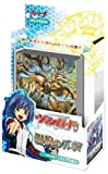 Cardfight Vanguard TCG Clawing Attacks of the Silver Wolf Japanese Trial Deck
