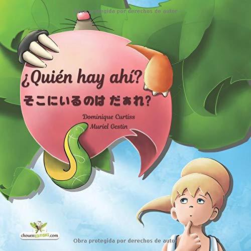 ¿Quién hay ahí? - Soko ni iru no wa dâre ? Libro ilustrado para niños. (Edición bilingüe en español y japonés) (Bilingual children's picture books) (Volume 29) (Spanish Edition) ebook