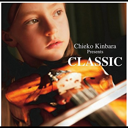 Chieko Kinbara Presents -