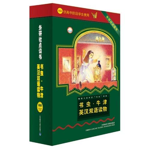 Help to declare war toward the boy(girl's most considerate growth colleague in the whole world) (Chinese edidion) Pinyin: xiang nan sheng bang xuan zhan ( quan shi jie nv hai zui tie xin de cheng zhang huo ban )