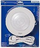 パナソニック 光るチャイム(電源コード2.2m付)Panasonic EC-170P