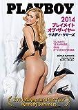 プレイメイト・オブ・ザ・イヤー 2014 / ケネディ・サマーズ [DVD]