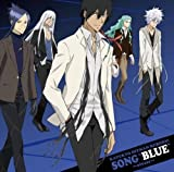 Katekyo Hitman Reborn! Character Album Song'Blue' -Rivale- by ANIMATION (2010-08-18)