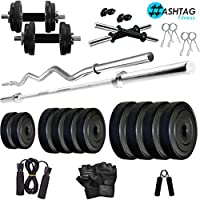 HASHTAG FITNESS Leather Combo-Wb Home Gym Kit (30 Kg)