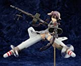 Strike Witches 2 Gertrud bulk Horn (1/8 scale PVC painted PVC)