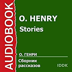 Stories [Russian Edition]