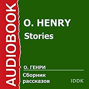 Stories [Russian Edition] Audiobook