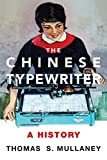 #8: The Chinese Typewriter: A History (The MIT Press)