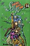 Jojo's bizarre adventure - Saison 7 - Steel Ball Run Vol.14
