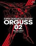 Animation - The Super Dimension Century Orguss 02 Blu-Ray Disc Standard Edition [Japan BD] BSZS-7867