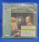 スコット・ジョプリンのピアノ・ラグ 第1集