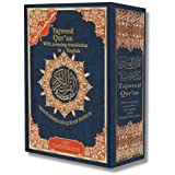 Tajweed Qur'an (Whole Quran, With Meaning Translation and Transliteration in English) (Arabic and English)