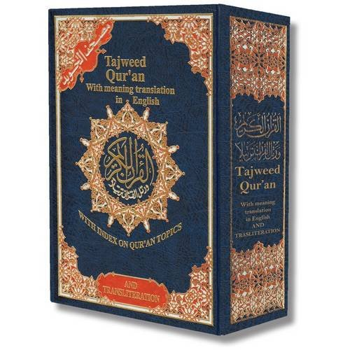 Book cover from Tajweed Quran (Whole Quran, With Meaning Translation and Transliteration in English) (Arabic and English) by Dar Al-Maarifah