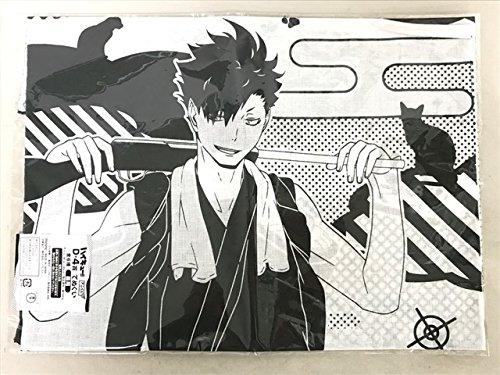 アニくじ ハイキュー!! D賞 手ぬぐい 黒尾鉄朗
