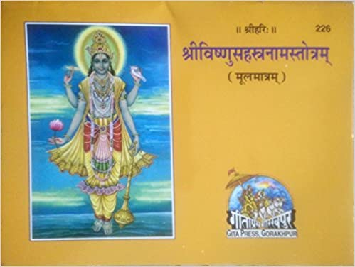 Buy Shrivishnu Sahastranam Stotram, Original Text, pocket