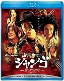SUKIYAKI WESTERN ジャンゴ Blu-ray