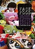 Face Food, Christopher D. Salyers, 0979048664