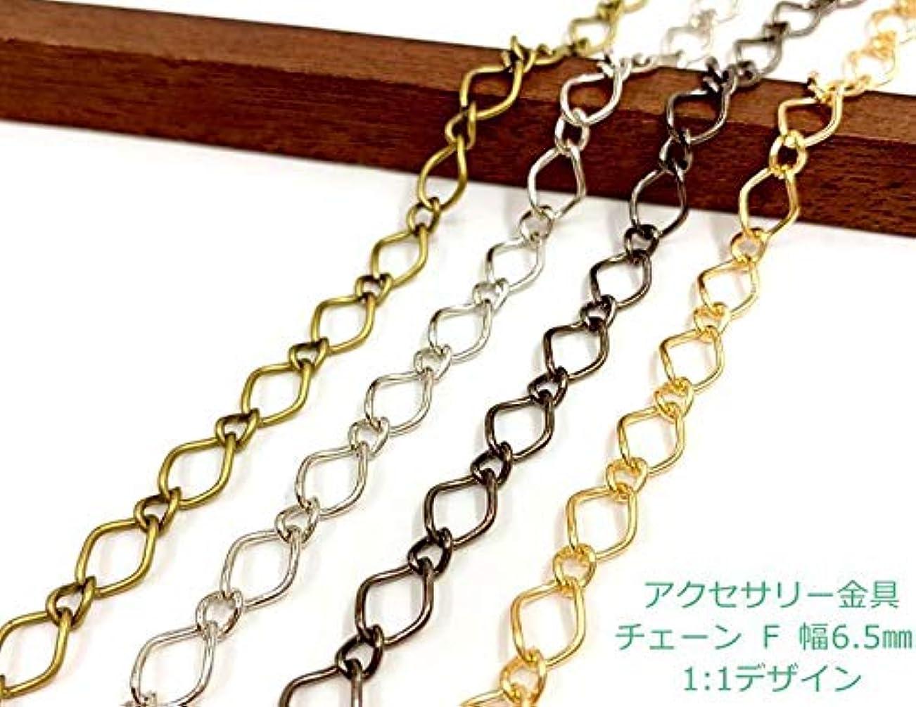 衝撃ぼろ衝突付け外し簡単 ネックレスの留め具(2色組) アクセサリー マグネット 磁石 ワンタッチ チェーン 簡単装着