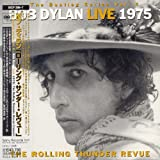 Live in 1975-Rolling Thunder Revue