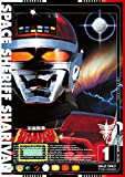 Sci-Fi Live Action - Space Sheriff Sharivan Vol.1 [Japan DVD] DSTD-7671