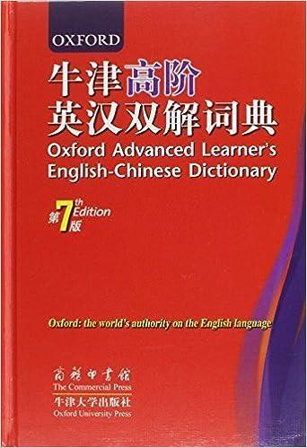 Dictionaries thesauruses | Best free ebooks download sites
