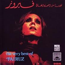 The Very Best of Fairuz