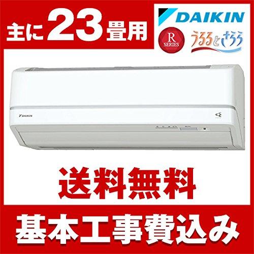 大きい割引 標準設置工事セット DAIKIN AN71VRP-W AN71VRP-W [エアコン うるさら7 ホワイト うるさら7 [エアコン (主に23畳用200V対応)] B07DXKCPFL, DCMオンライン:953ec06a --- svecha37.ru