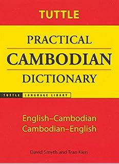 Spoken Cambodian: Modern Spoken Cambodian (Yale Language S