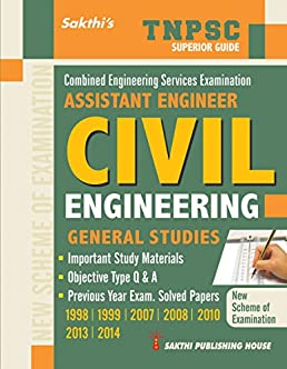 buy tnpsc assistant engineer civil e book online at low prices rh amazon in Cicerone Exam Study Guide Cicerone Exam Study Guide