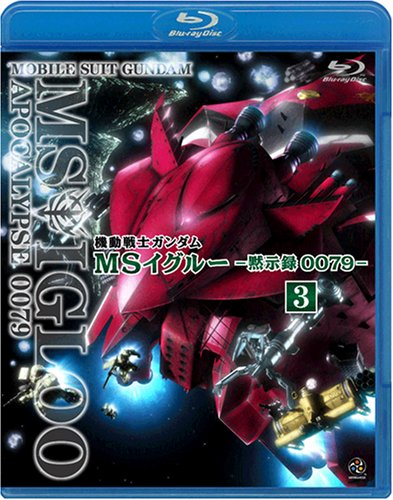 Mobile Suit Gundam Ms Igloo - Soul Return to Thunder 3 - Apocalypse 0079