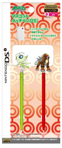 Price comparison product image Pokemon Diamond Pearl Double Pack Stylus Pen For Dsi Only - Celebi / Entei