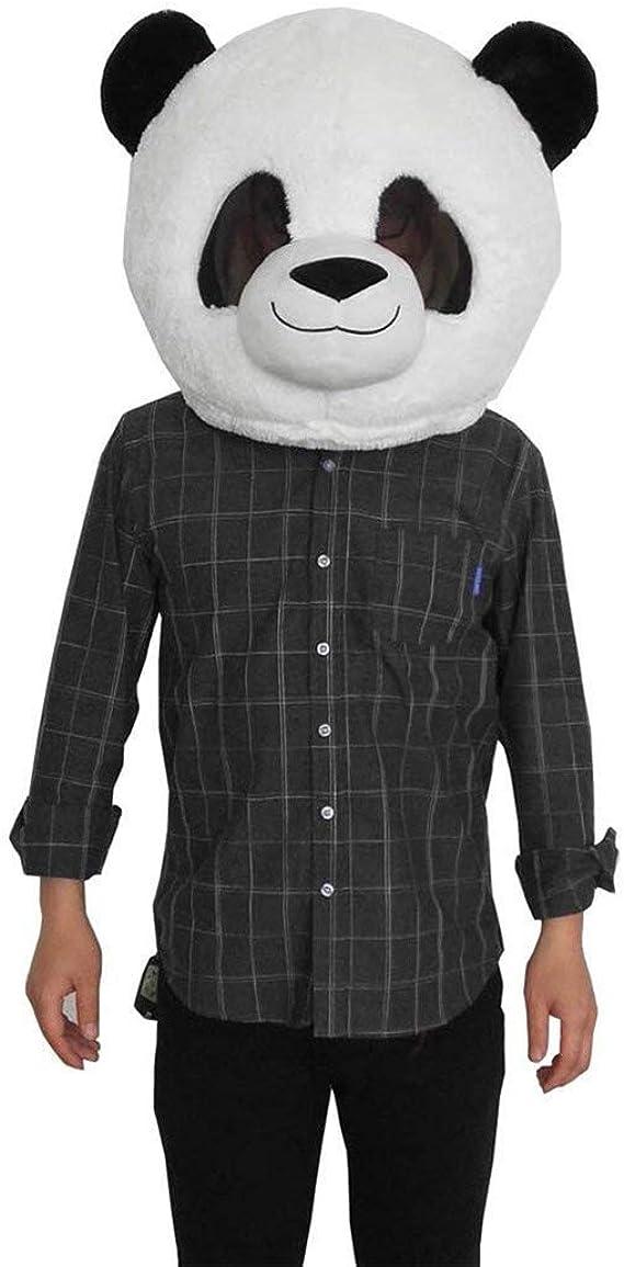 Máscara de Panda de Felpa, Disfraz de Halloween con Cabeza de ...