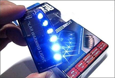 PerfecTech Car Solar Power Simulated Dummy Alarm Warning Anti-Theft LED Flashing Security Light Fake Lamp Blue Koscar Store
