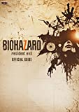 img - for Resident Evil 7: Biohazard Official Guide book / textbook / text book