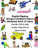 English-Tigrinya Bilingual Children's Picture Dictionary Book of Colors (FreeBilingualBooks.com)