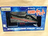 Die-cast 1/1300 scale model Space Battleship Yamato reprint Limited Edition