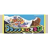 竹下製菓 ブラックモンブラン  30入